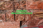 Cu copper scraps EISENHARDT Recycling